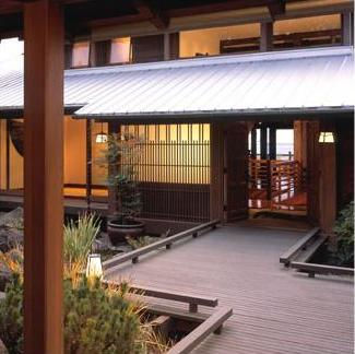Modern Japanese House Style Design