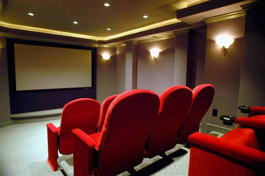 Image of: Home Theater Lighting
