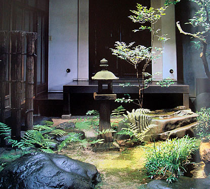 Small Japanese Garden - Chaniwa
