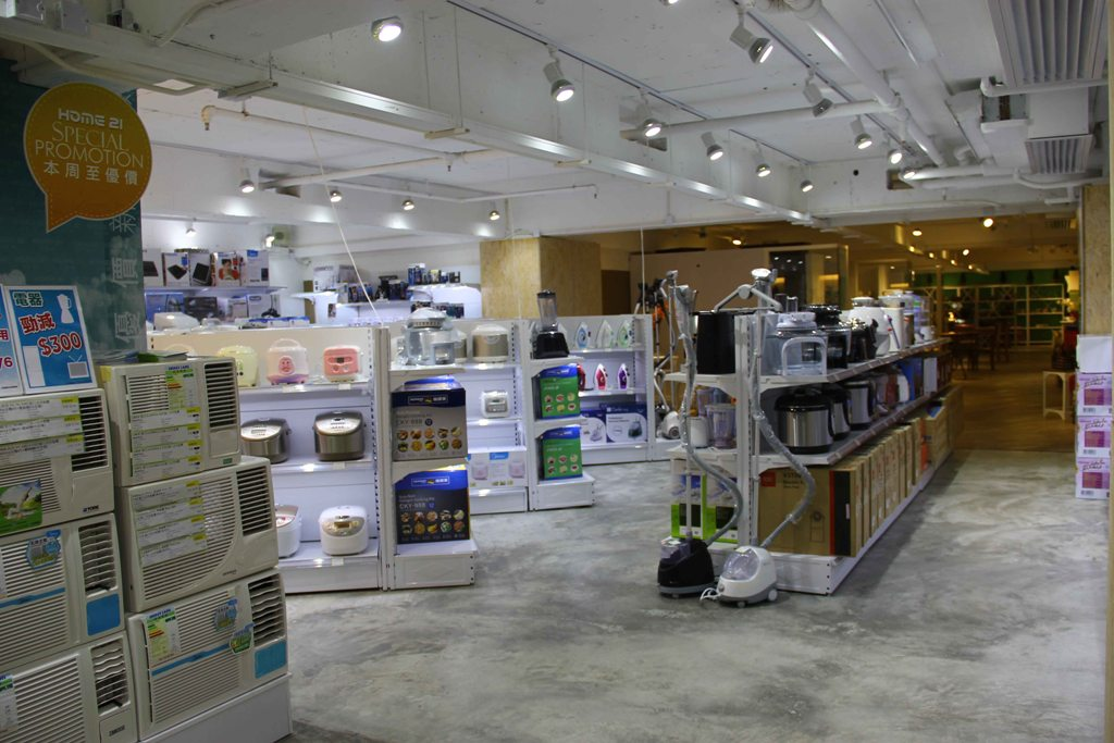 Image of: Home Appliance Stores