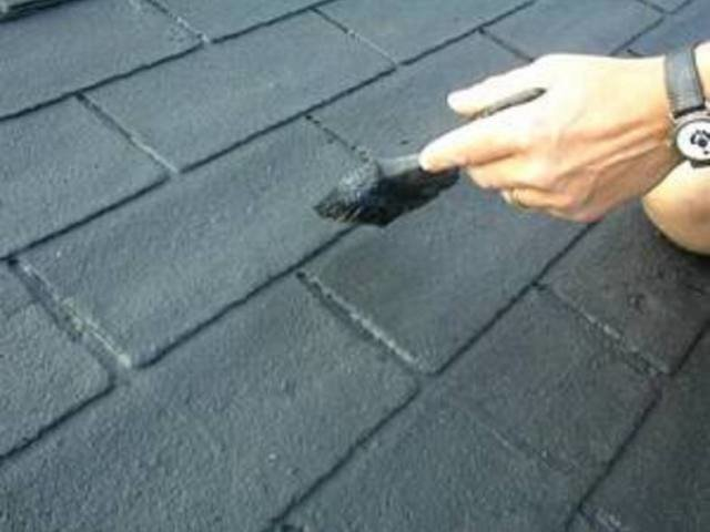 Image of: Asphalt Based Roof Coating