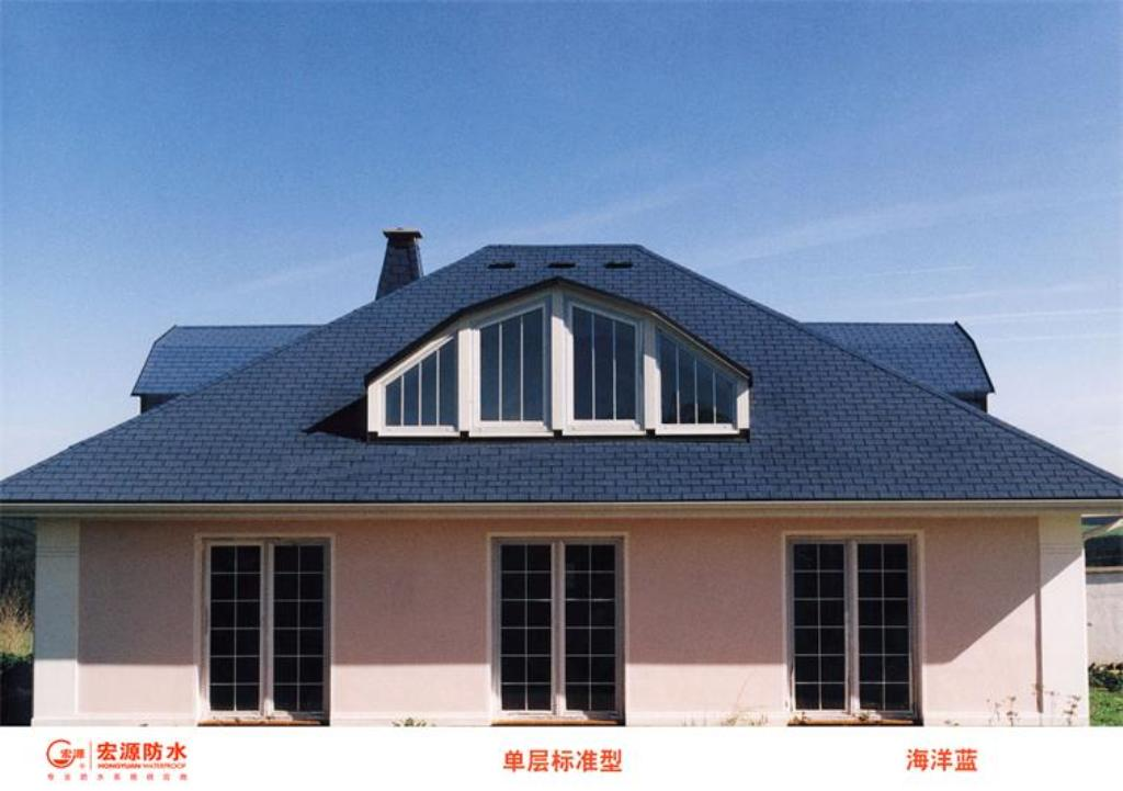 Image of: Blue Roof Shingles Types