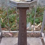 Old Commercial Drinking Fountain