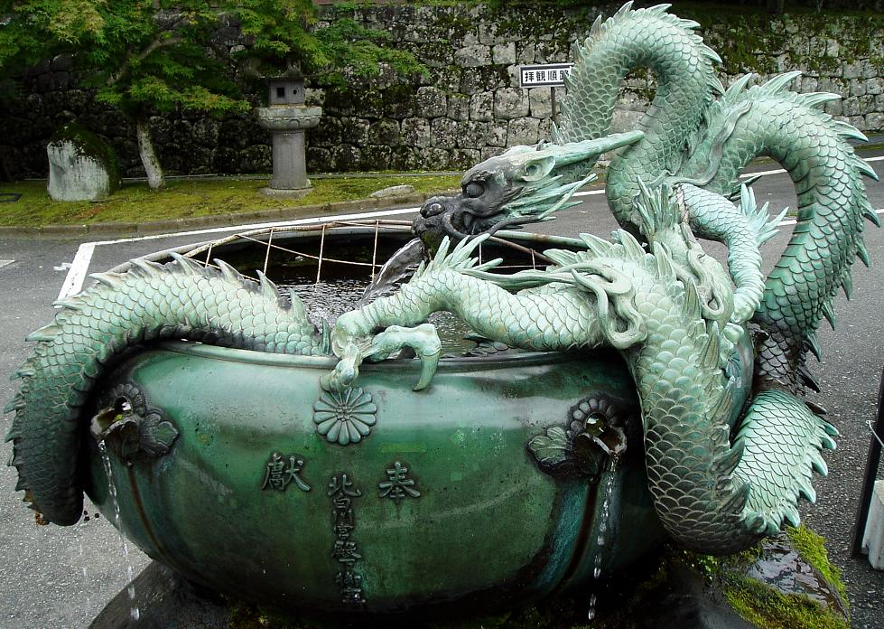 Image of: Dragon Water Fountain Green