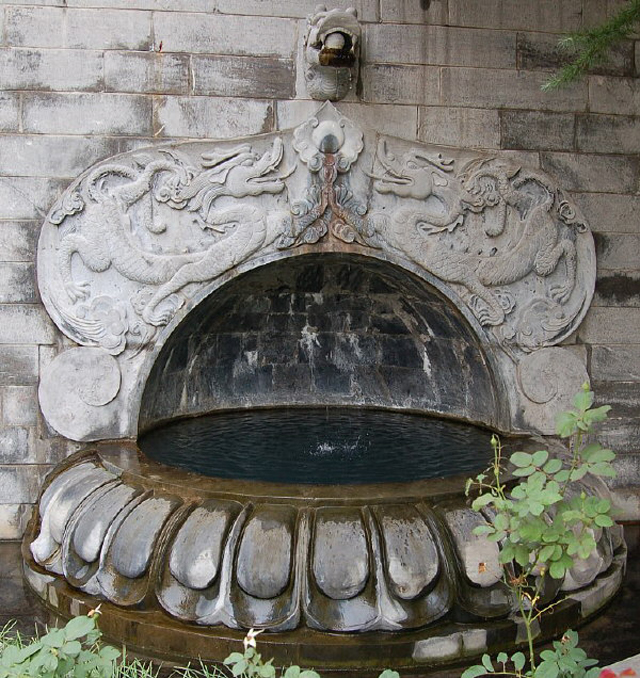 Image of: Dragon Water Fountain Modern