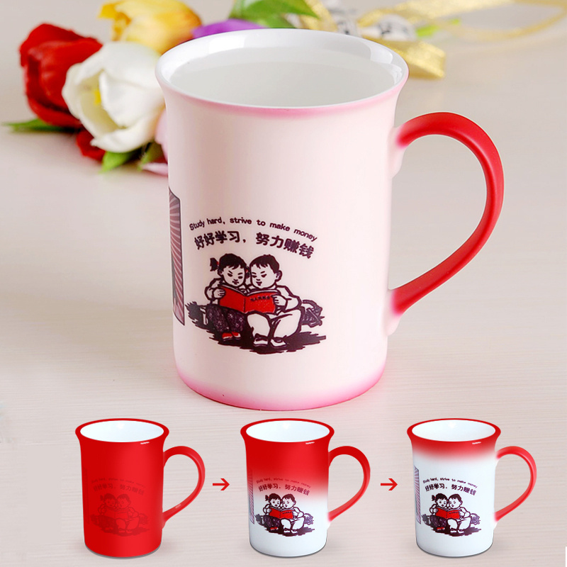 Image of: Cute Customize Mug
