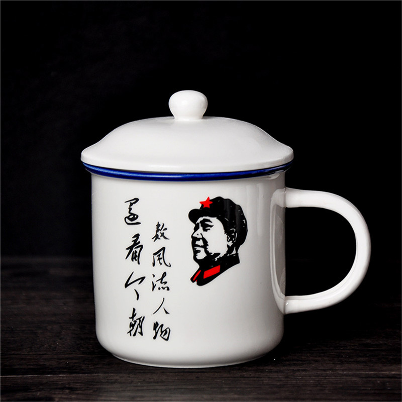 Image of: Enamel Customize Mug