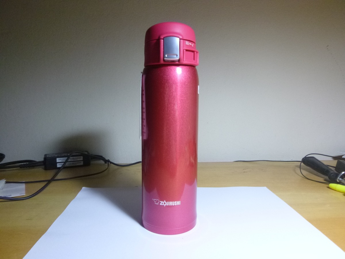 Image of: Popular Zojirushi Travel Mug