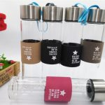 Tea Infuser Travel Mug and Lid