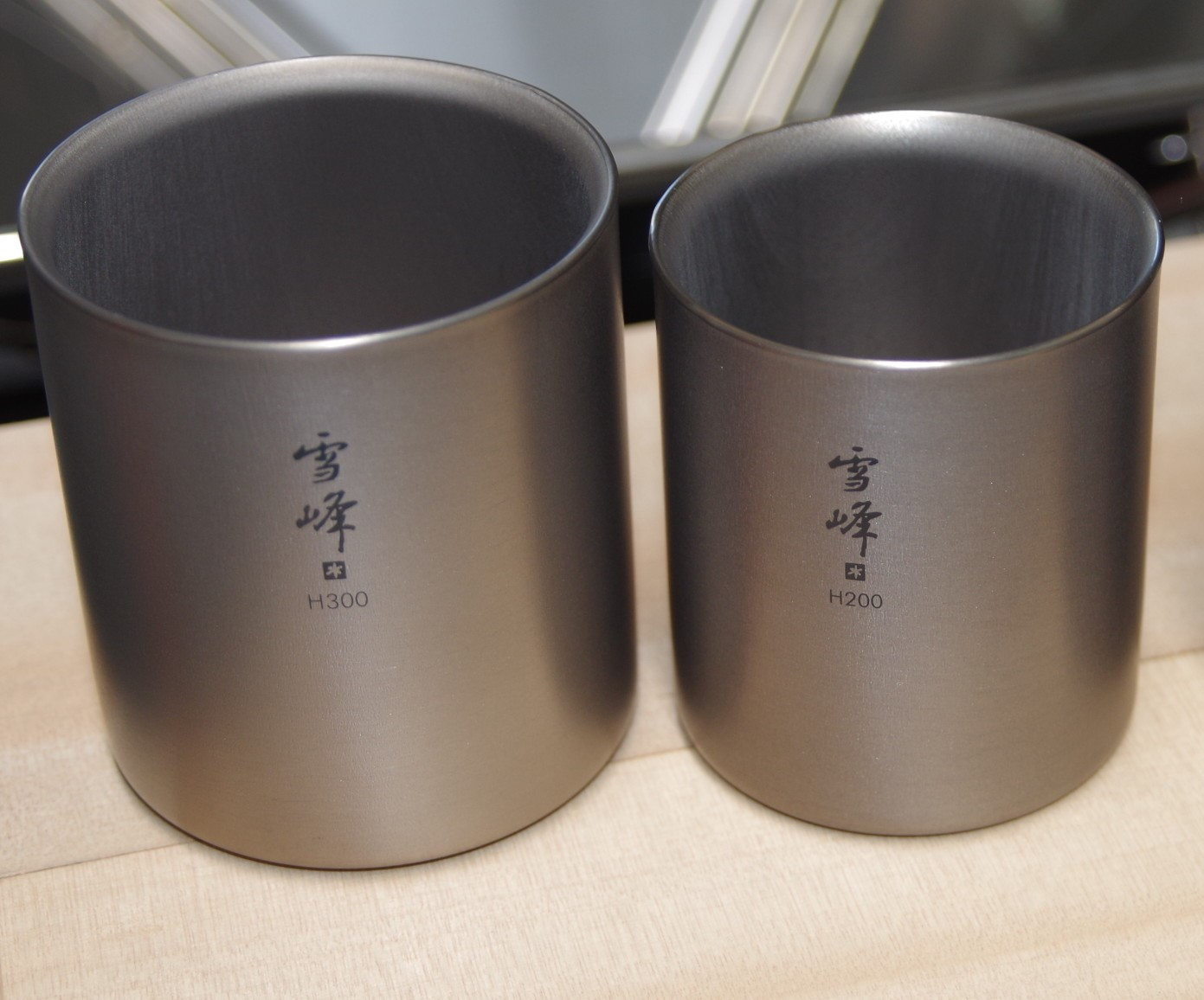 Image of: Titanium Stackable Mugs