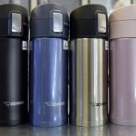 Zojirushi Travel Mug Photo