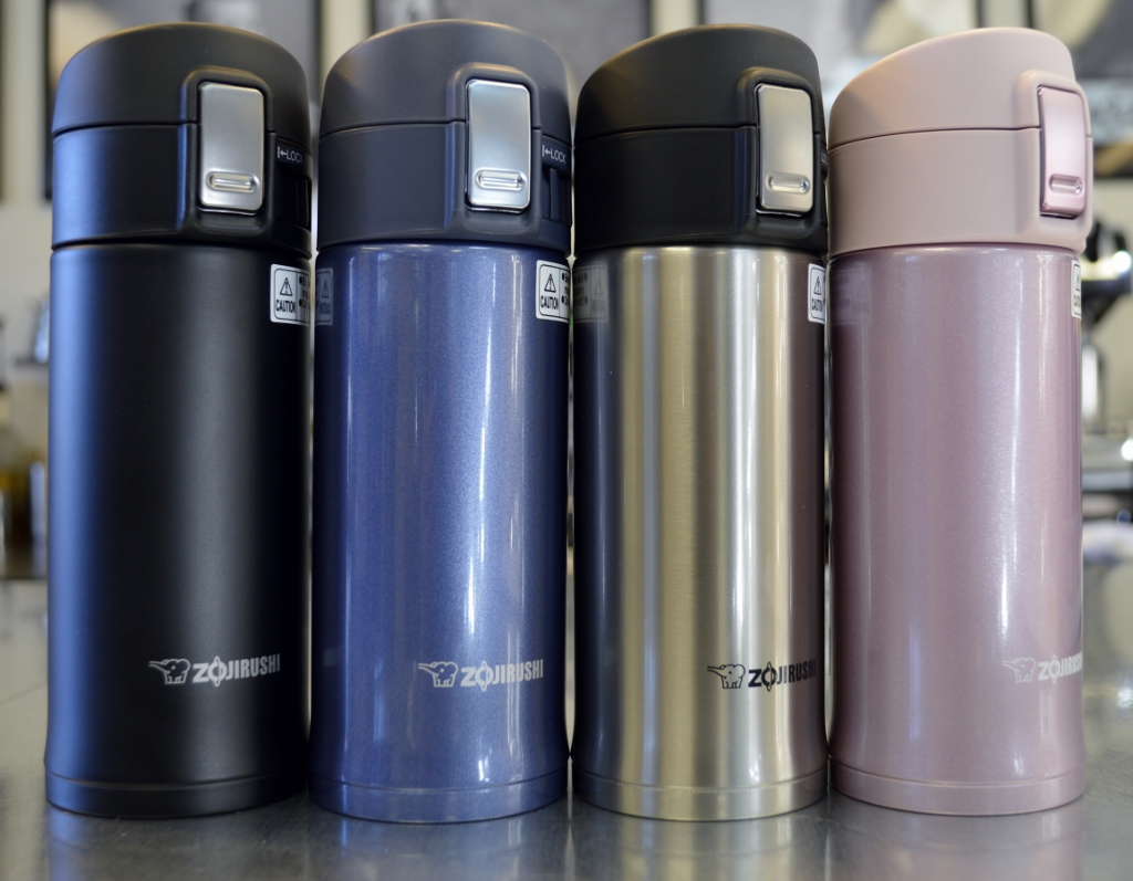 Image of: Zojirushi Travel Mug Photo