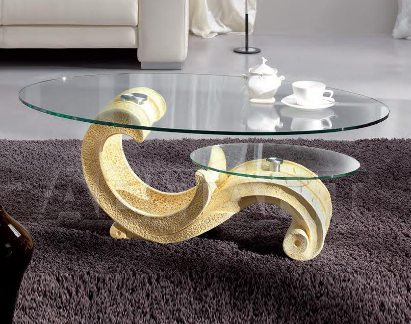 Image of: Glass Coffee Tables Ebay