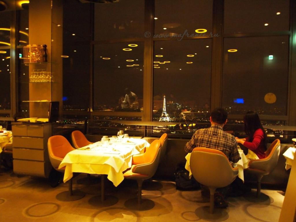 Image of: Romantic At Ciel De Paris Restaurant